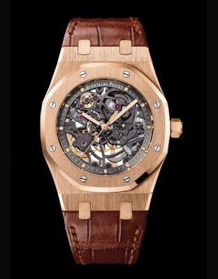 Royal Oak Automatique Squelette