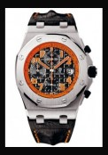 Chronographe Royal Oak Offshore Volcano