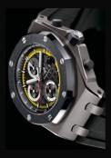 Chronographe Royal Oak Offshore Edition Limitée Sébastien Buemi