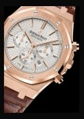 Chronographe Royal Oak