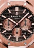 Royal Oak Chronographes