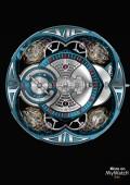 Excalibur Quatuor Cobalt Micromelt