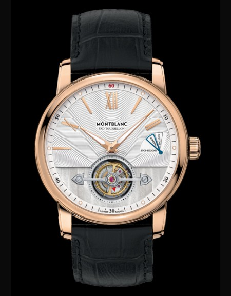 4810 ExoTourbillon Slim 110 Years Edition Asia
