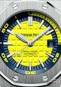 Royal Oak Offshore Divers