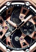 Royal Oak Offshore Tourbillon Chronographe