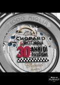 Mille Miglia 2018 Race Edition 3006