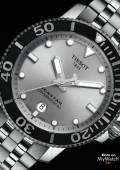 Seastar 1000 powermatic 80
