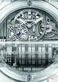Big Bang MP-11 Sapphire