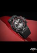Classic Fusion Ferrari GT