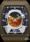 RM 52-05 TOURBILLON PHARRELL WILLIAMS