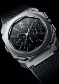 Octo Finissimo Chronographe GMT Version Titane