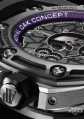 """Royal Oak Concept """"Black Panther"""" Tourbillon Volant"""