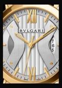 Sotirio Bulgari Edition 125ème Anniversaire