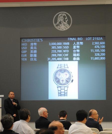 Les enchères n'ont pas cessé de grimper lors de la vente du Centigraphe Sport n°001 de F.P.Journe.