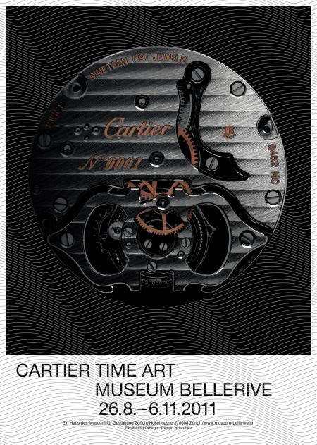 Cartier Time Art - Musée Bellerive - Zurich (Suisse) 26 août - 6 novembre 2011