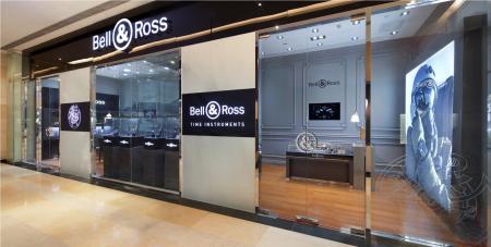 La boutique Bell & Ross de Pékin : un écrin aux lignes pures et à l'élégance intemporelle.
