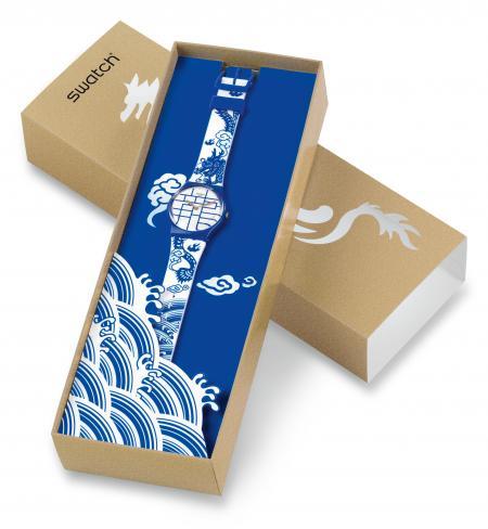 Créée pour célébrer l'Année du Dragon, cette Swatch est à la fois un collector et un porte-bonheur.