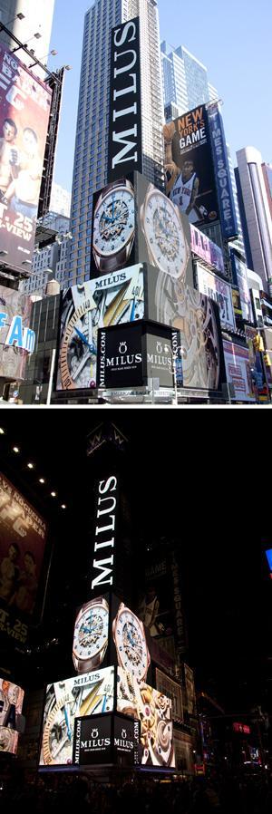 MILUS donne l'heure sur Times Square à New York