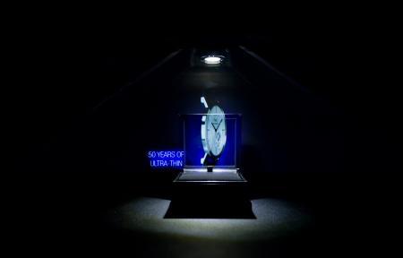 Piaget - Vitrine Digitale.