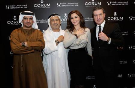 M. Mohammed Abdulmagied Seddiqi, M. Abdul Hamied Seddiqi, Mme Elissa Khoury and M. Antonio Calce.