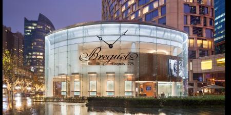 La nouvelle boutique Breguet à Shangai