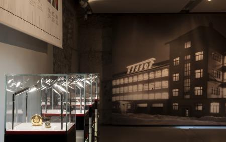160 ans de grands moments Tissot
