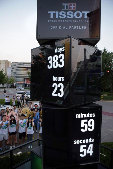 Asian Games Countdown Clock
