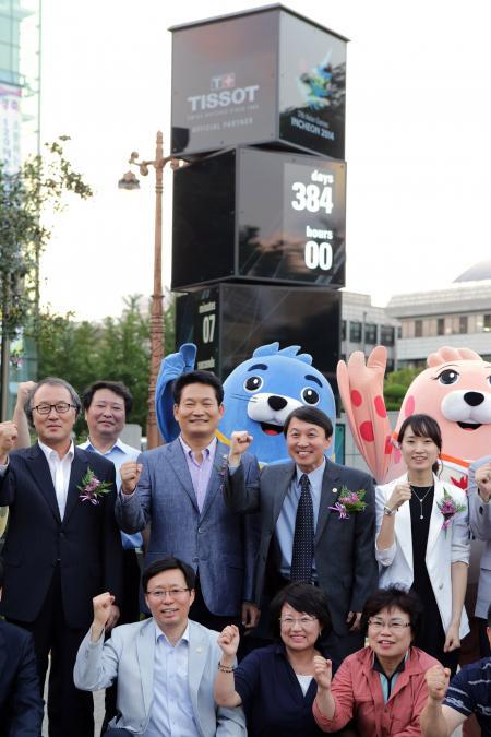 South Korea Tissot Asian Games