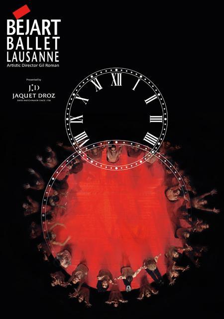 Jaquet Droz et le Béjart Ballet Lausanne : l'Art de l'émerveillement