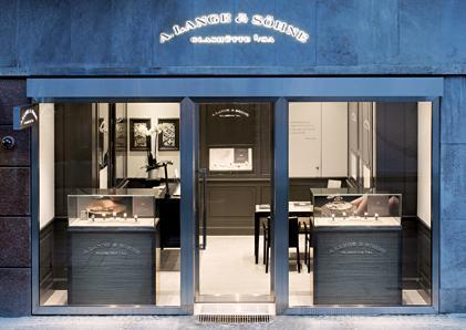 La nouvelle boutique A. Lange & Söhne à Munich