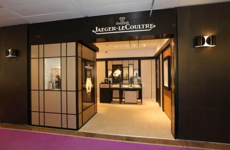 Jaeger-LeCoultre ouvre une nouvelle boutique à Madrid en Espagne