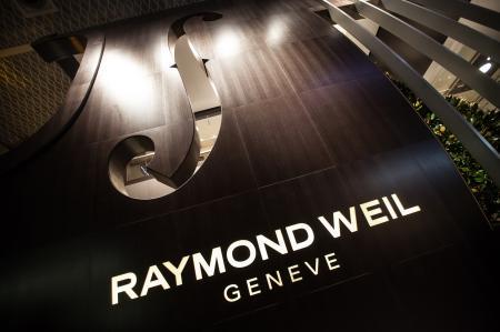 Raymond Weil - Music box