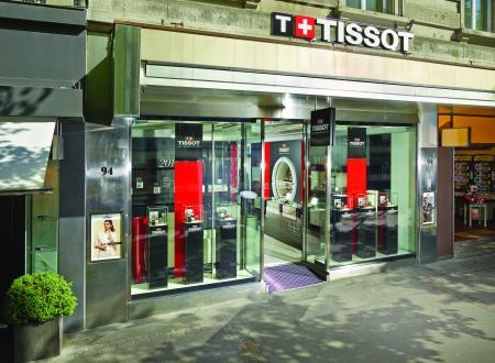Tissot, sur la Bahnhofstrasse de Zurich dès le 25 avril 2014