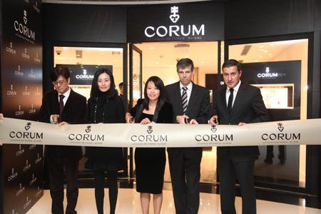Inauguration de la Boutique à Shanghai : Alain Chung, Iris Tsui, Jacqueline Ng, Heinrich Schellenberg, Antonio Calce