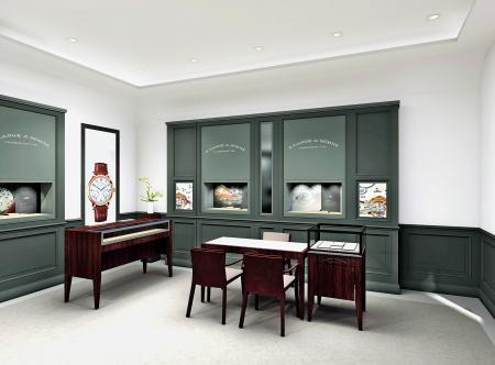 La boutique A.Lange & Söhne à Moscou