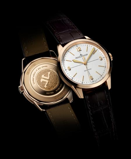 Jaeger-LeCoultre Geophysic® 1958 - version or rose