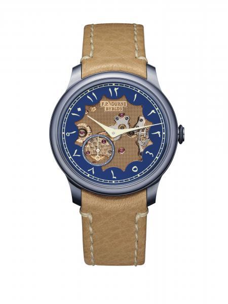 Le Chronomètre Bleu Byblos