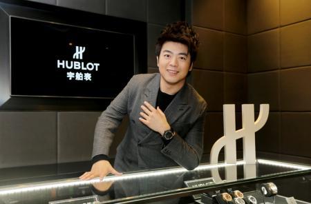 Lang Lang, à la boutioque Hubot de Shenyang Charter
