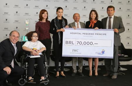 Inauguration à l'hôpital pour enfant de Curitiba