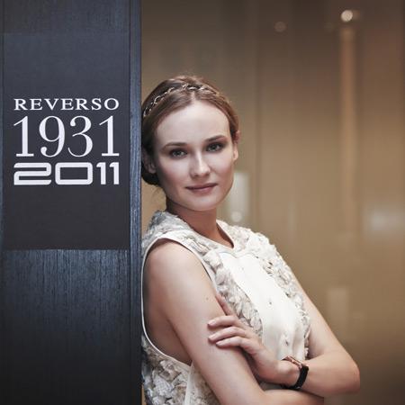 Diane Kruger au SIHH 2011