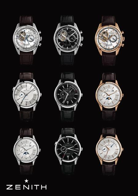 Zenith - Les nouvelles créations horlogères