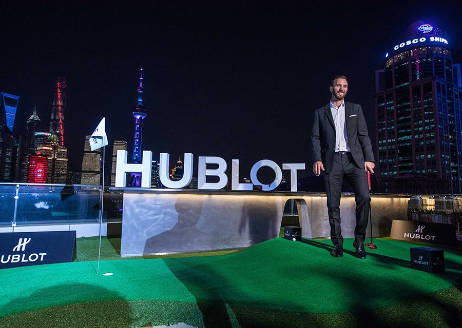 Le golfeur Dustin Johnson, numéro 1 modial et ambassadeur Hublot