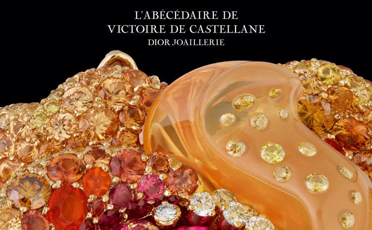 Abécédaire de Victoire de Castellane - Dior