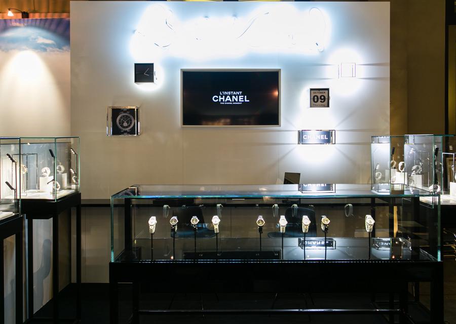Salon Les Montres - Chanel