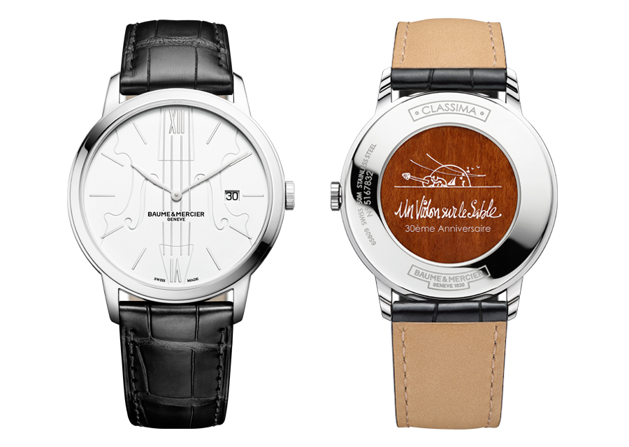 Classima Un Violon sur le Sable 2017 inspired by the violon characteristics features