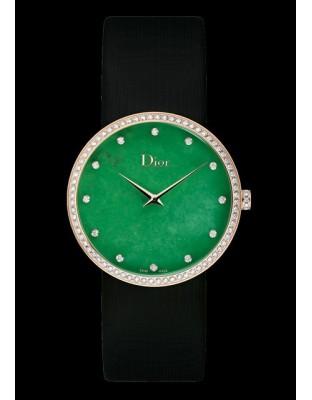 La D de Dior Jade